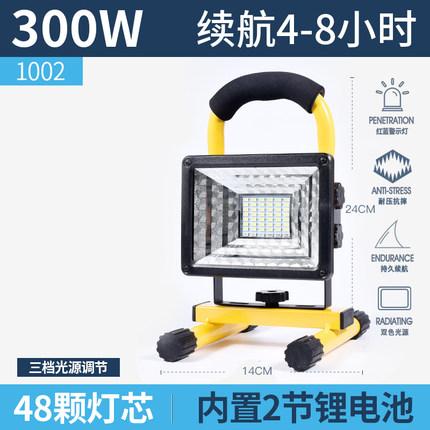 Đèn LED khẩn cấp  Ánh sáng mạnh có thể sạc lại đèn chiếu sáng tiết kiệm năng lượng ngoài trời led nh