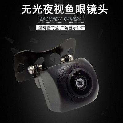 ADAYO Thiết bị định vị Tầm nhìn đêm mờ HD camera đảo chiều điều hướng màn hình lớn ống kính mắt cá p