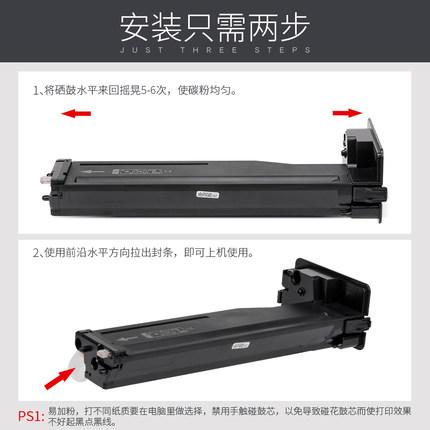 hp Hộp mực  [SF] sách mực cho hộp mực hp / hp m436n Hộp mực m433a máy in m436d / nda CF257A hộp mực