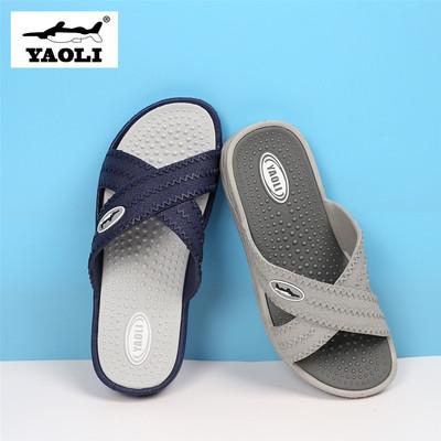 YAOLI Giầy dép 20 đôi dép Yaoli mới đích thực mùa hè nhà trong nhà tắm trong nhà tắm chống trượt dép