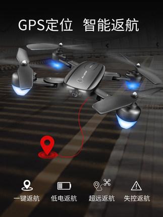 Flycam Baby Star 5G GPS UAV Ultra Độ nét cao chuyên nghiệp Máy bay điều khiển từ xa siêu lớn Artifac