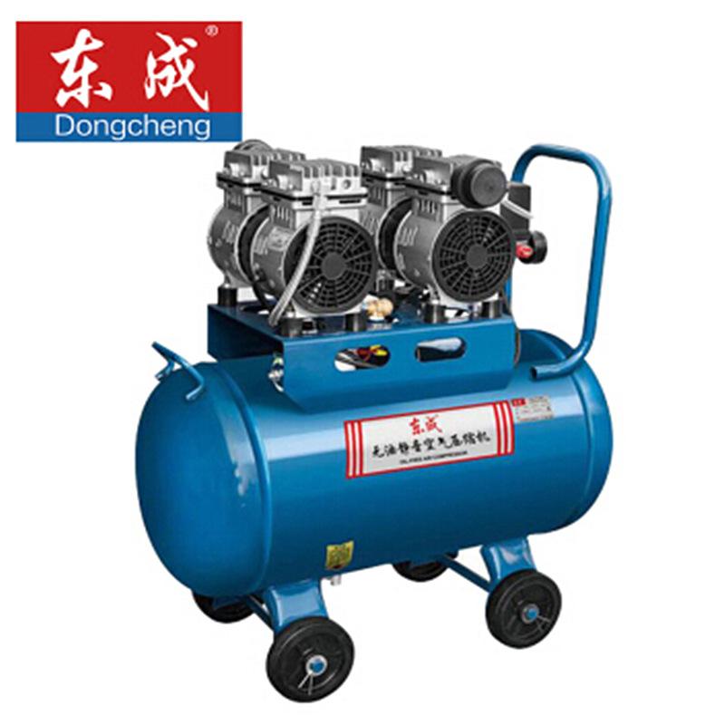 Dongcheng Máy nén khí áp suất không khí không dầu câm Q1E-FF02-1824 máy thu nhỏ tất cả máy nén khí b