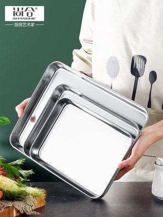 Mâm inox 304 khay hấp cơm đựng đồ ăn hình chữ nhật .