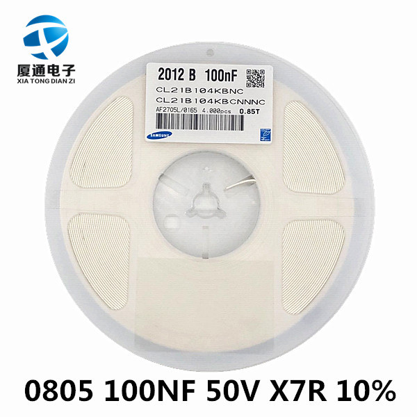 Samsung Tụ Ceramic Tụ điện Samsung SMD 0805 100NF / 104K 50V X7R 10% CL21B104KBFNNNC