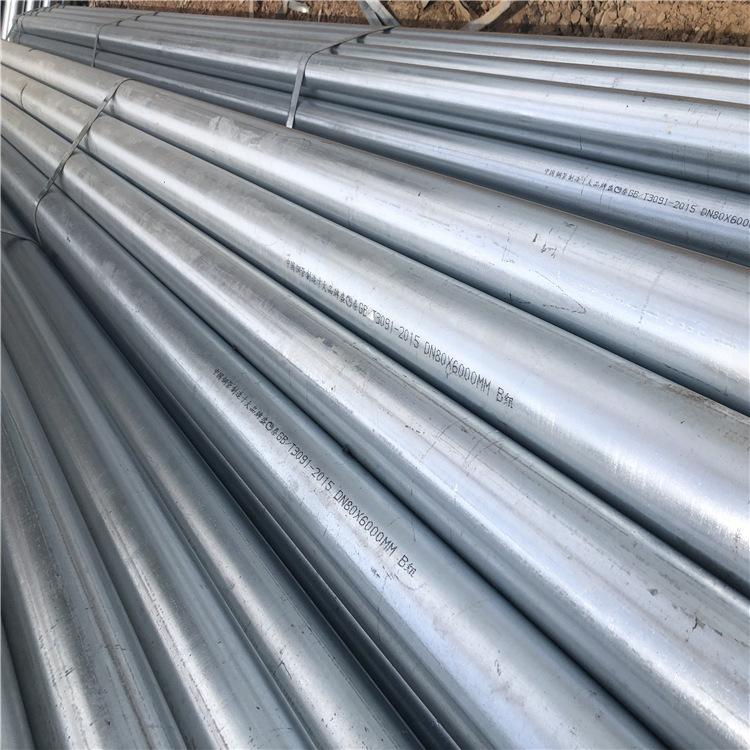 Cán nguội Có sẵn trong kho Thông số kỹ thuật và mô hình Ống thép mạ kẽm Đường ống xây dựng liền mạch