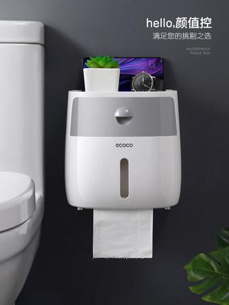 Hộp giấy  Hộp giấy vệ sinh toilet giấy vệ sinh giá giấy vệ sinh hộp miễn phí đấm không thấm nước cuộ