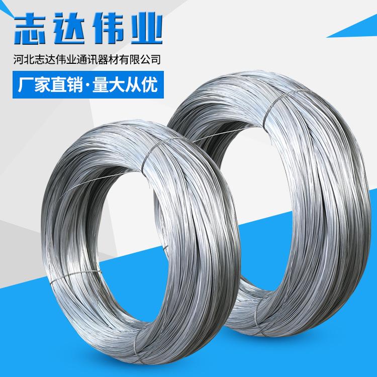 ZDWY Dây kim loại Nhà máy bán buôn dây thép mạ kẽm nhúng nóng lò xo dây thép giá nhà kính nông nghiệ