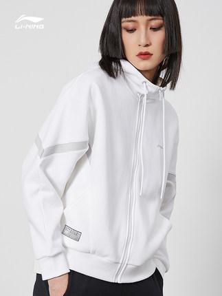 Li Ning Sweater (Áo nỉ chui đầu)  áo len nữ 2020 mới đào tạo loạt áo len dài tay trùm đầu áo sơ mi d