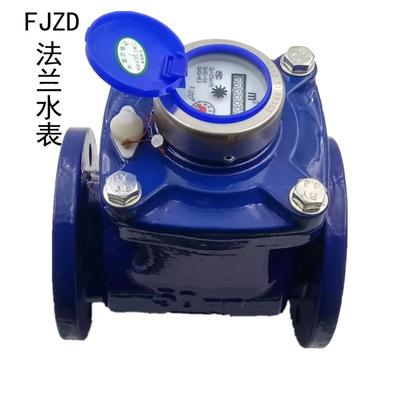 FJZD Đồng hồ nước Nhà máy trực tiếp đồng hồ nước lạnh trục vít cánh có thể tháo rời hiển thị kỹ thuậ
