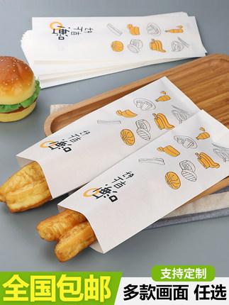 Túi giấy  Paper Butler Bữa sáng dùng một lần Fritters Túi giấy Custom Made Mỡ giấy Túi Fritter Bag T
