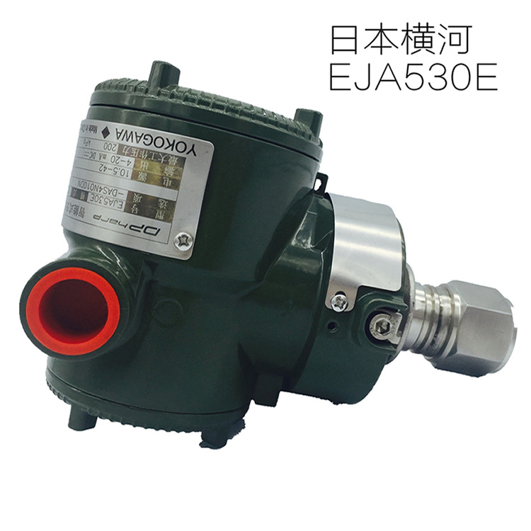 Yokogawa Cảm biến Máy phát áp lực YOKOGAWA Nhật Bản Yokogawa EJA530E mẫu ban đầu sản phẩm nâng cấp E