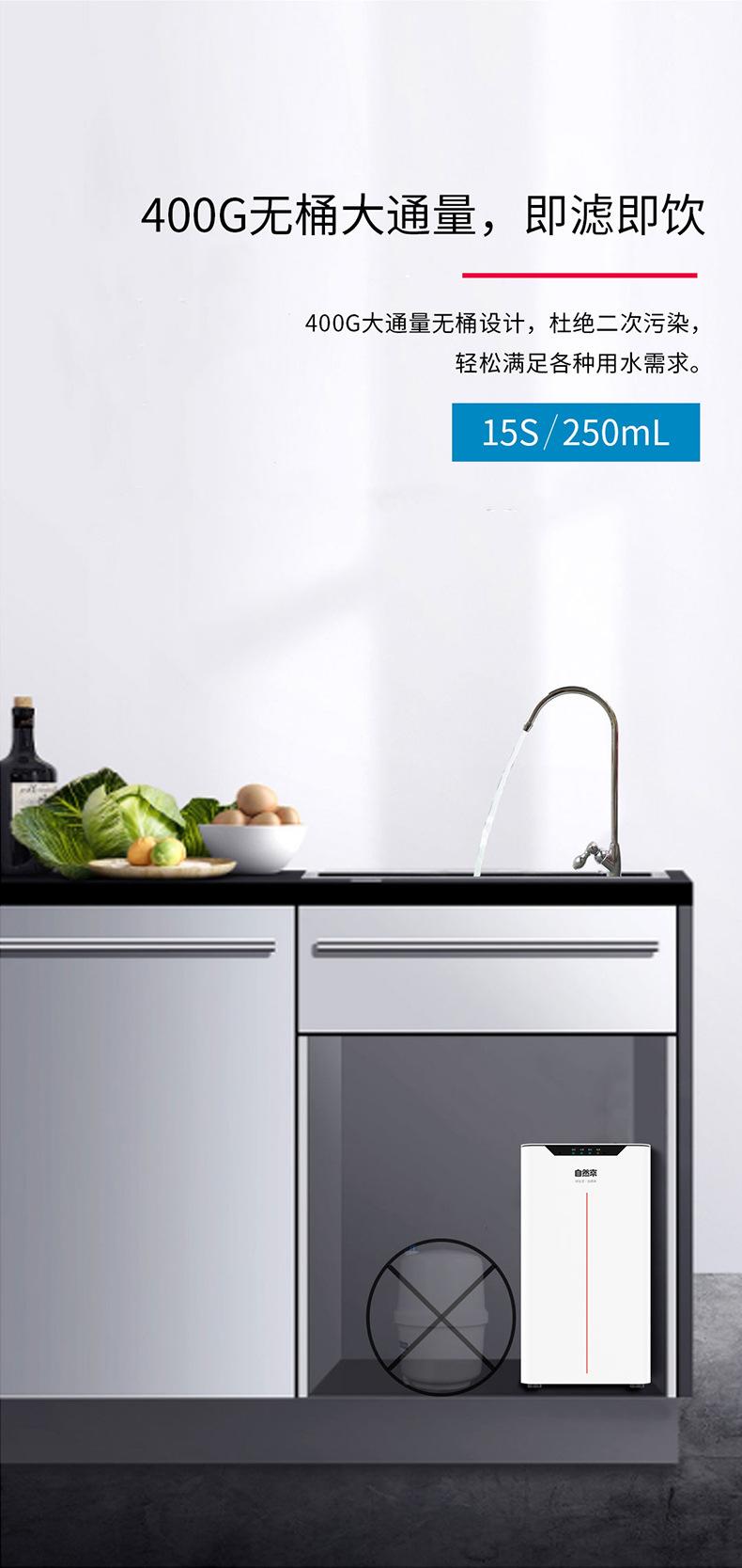 Máy lọc nước tinh khiết đa năng RO400 (C) thông minh thẩm thấu ngược
