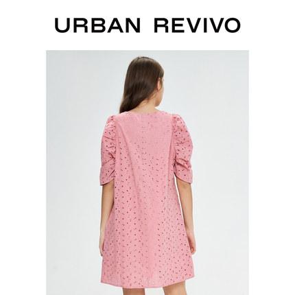 UR Váy 2020 xuân hè sản phẩm mới dành cho nữ thanh niên ăn mặc giản dị YL10S7BN2002