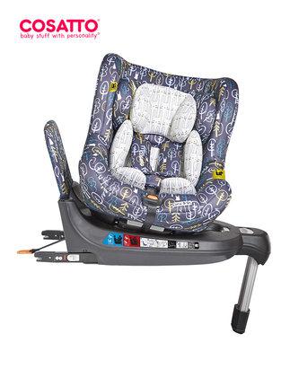 Cosatto Xe đẩy trẻ em Ghế an toàn cho trẻ em Cosatto xe bé 0-4 tuổi có thể ngồi ngả xe isofix