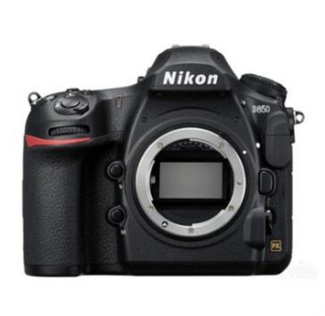 Bộ phim ảnh truyền hình riêng tư Nikon.d850