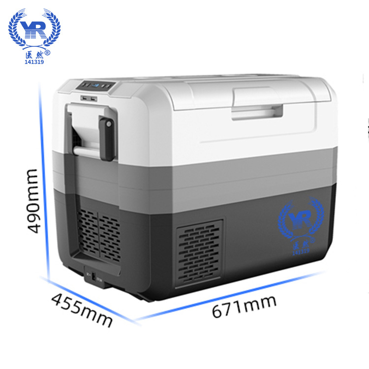 Yiran new 55L medical refrigerated incubator 12 / 24V can be used for vehicle transportation