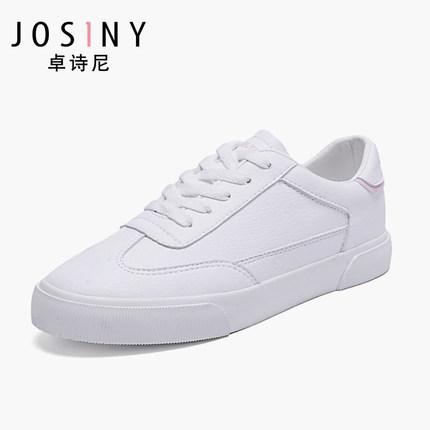 Josiny Giày nữ trào lưu Hot / Zhuoshini giày trắng nhỏ nữ 2019 mùa xuân đế dày dày giày nữ bình thườ