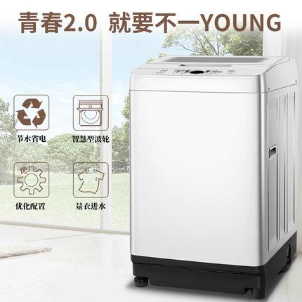 Panasonic  Máy giặt  Máy giặt cầm tay tự động thanh niên Panasonic / Panasonic XQB80-T8MTA 8 kg
