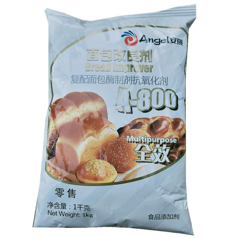 ANQI Chất phụ gia thực phẩm Angel A800 bánh mì không đúng 10kg siêu mềm nướng bánh mềm bánh mì men m