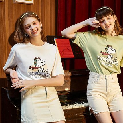 áo thun  [Snoopy tên chung] Tang Lion ngắn tay nữ 2020 cotton mùa hè Hàn Quốc áo thun rộng nữ giản d