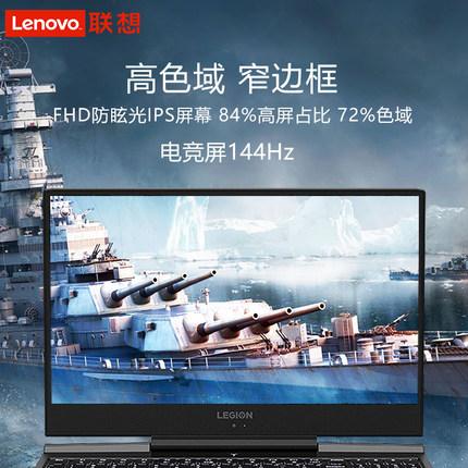Lenovo Máy tính xách tay – Laptop [Sản phẩm mới] Lenovo / Lenovo Rescuer Y7000P 2020 Trò chơi Core i