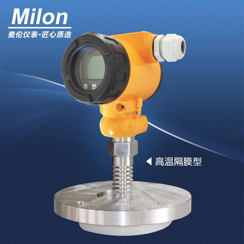 MAILUN Cảm biến Máy phát áp lực màng, áp lực nước, áp suất dầu, cảm biến áp suất, máy phát áp suất s