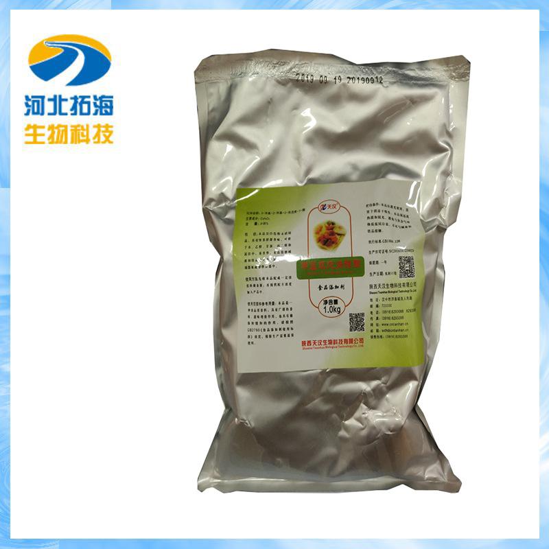 TUOHAI Chất phụ gia thực phẩm Chính hãng tối thiểu 1 kg đặt hàng phụ gia thực phẩm phổ biến chất hươ