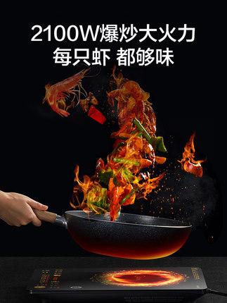 Midea Bếp từ, Bếp hồng ngoại, Bếp ga Bếp từ cảm ứng Midea đồng phục lửa thông minh lửa lớn nấu lẩu đ