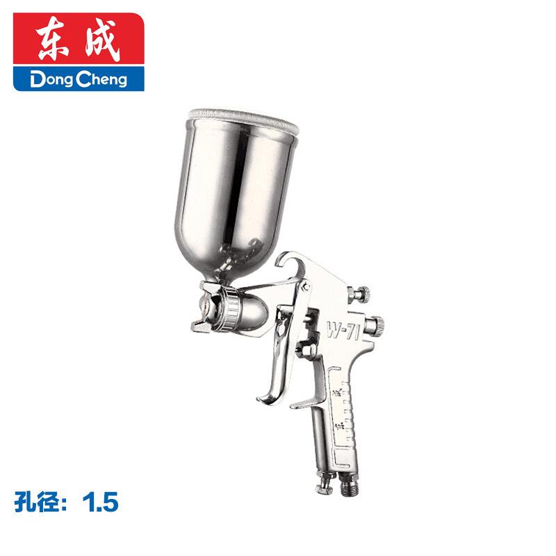 DONGCHENG Dụng cụ bằng hơi Súng phun sơn Dongcheng súng phun khí nén latex súng phun sơn W-71 súng p