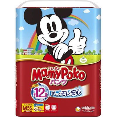Mamy Poko Tả giấy Nhật Bản Unika Unicharm mẹ bé Mamy Poko quần pull-up M56 mảnh Disney Mickey