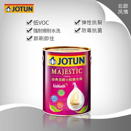 Jotun Sơn Jotun Jordan Jin Dianmei Sir chống nứt đầy đủ hiệu ứng mờ sơn tường nội thất sơn latex sơn
