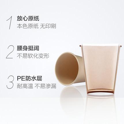 Miaojie Ly giấy  cốc dùng một lần cốc giấy 270ml 50 gói nguyên liệu tự nhiên an toàn và không vị mà