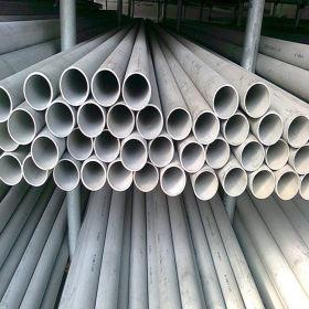 Ống thép không gỉ TISCO 316L ống thép không gỉ 316L giá thép không gỉ tại chỗ cắt ống bán lẻ