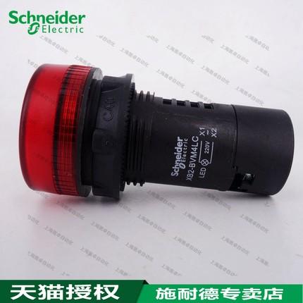 Schneider Đèn tín hiệu Đèn báo Schneider Đèn tín hiệu LED XB2BVM4LC XB2-BVM4LC