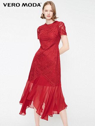 Vero Moda Thời trang nữ đầm cổ thuyền đính ren