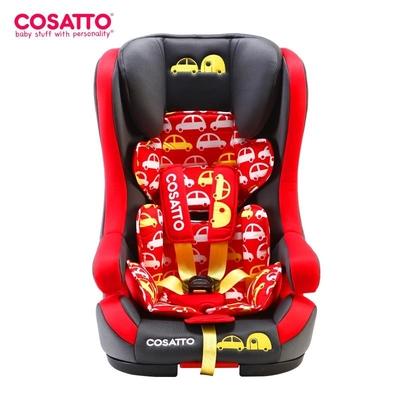 Cosatto Xe đẩy trẻ em Xe an toàn cho trẻ em Cosatto xe bé 9 tháng -3-12 tuổi xe phổ thông i