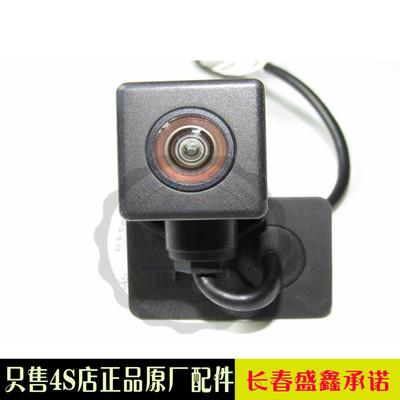 ADAYO Thiết bị định vị Thích hợp cho camera đảo chiều Mazda 6 Camera đảo chiều Ma Liu Ma 6