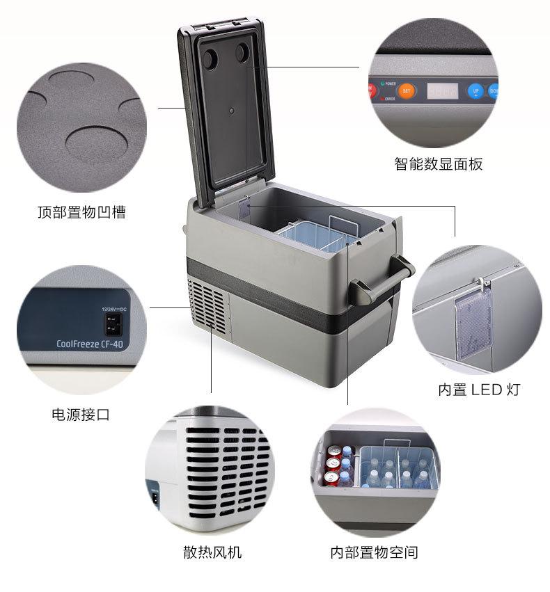 Domec 110 l refrigerator car compressor refrigerator 18 degree car thermostat car compressor refrige