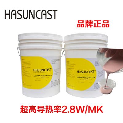 Keo silicone đàn hồi dẫn nhiệt siêu cao Hasuncast RTVS21