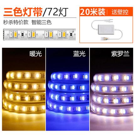 Đèn LED dây Đèn led led đổi màu ba màu phòng khách nhà trần ngoài trời không thấm nước nhiều màu đèn