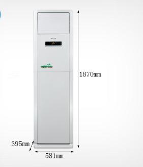 Tham lam thương mại 5-hp tần số chung của máy điều hoà dọc...fr-120lw