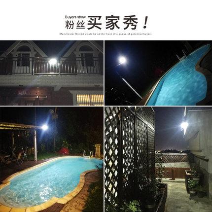 Liangguangjing Đèn đường  Ánh sáng mặt trời sân ngoài trời ánh sáng siêu sáng radar cảm ứng đèn tườn
