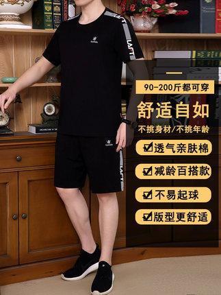 Đồ Suits  Bộ đồ mùa hè cho bố trung niên và người già áo thun ngắn tay mùa hè nam quần short thể tha