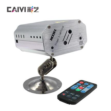 Caiyi Đèn sân khấu  đôi lỗ 24 trong 1 đèn laser KTV âm thanh sân khấu điều khiển bằng đèn flash ánh