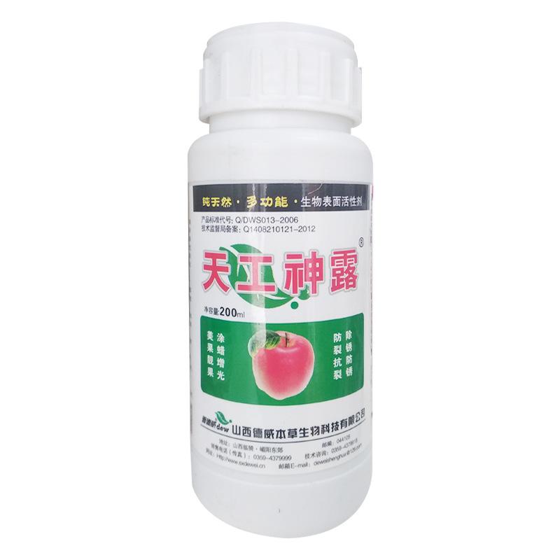 JINDEWEI Chất hoạt động bề mặt Sáp Jin Dewei Tiangong Shenlu Bổ sung Glossy Beauty Fruit Anti-crack