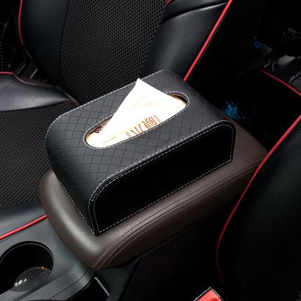 Hộp giấy  Xe mô hộp công suất lớn xe tay vịn hộp dây đeo xe trang sức nội thất ghế sáng tạo khăn ăn