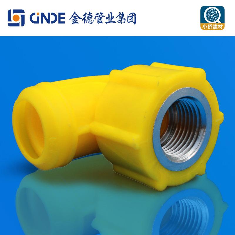 Ginde Ống nhựa Jinde ppr bên trong răng tee ppr ống nước trang trí nhà nóng chảy phụ kiện đường ống