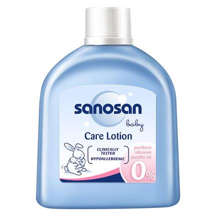SANOSAN Thị trường đồ dùng mẹ và bé Harrow Flash Baby Moisturising Skin Lotion Baby Baby Body Lotion