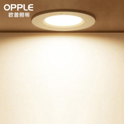 Op Bóng đen LED âm trần  LED Downlight nhúng Jane Đèn Trang chủ Lỗ đèn Đồng Đèn trần 7.5 Mở 10 cm Đè