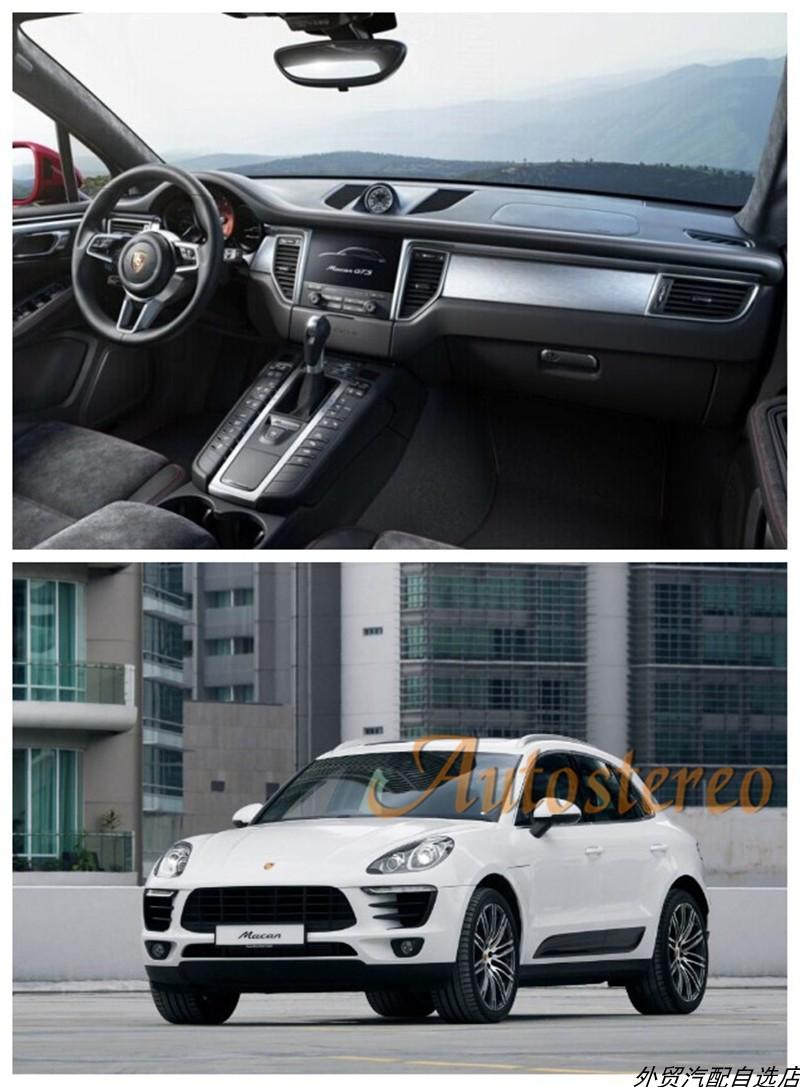 Khởi động một sản phẩm mới Mở chiếc Porsche Cayenne Porsche Porsche.....một thiết bị định hướng màn